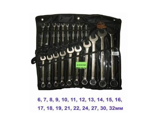Набор ключей SKRAB 44050