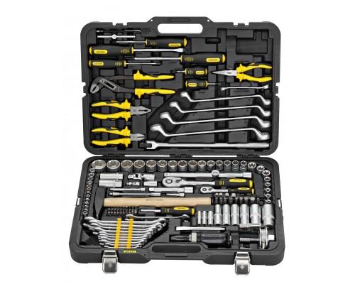 Набор инструмента BERGER 131 предмета BG131-1214
