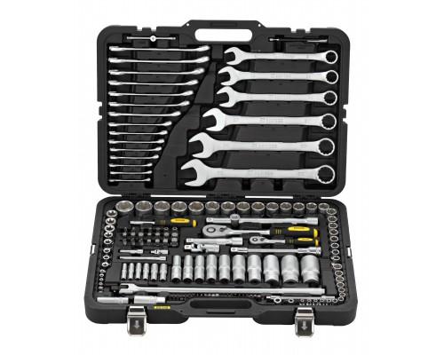 Набор инструмента BERGER 148 предмета BG148-1214