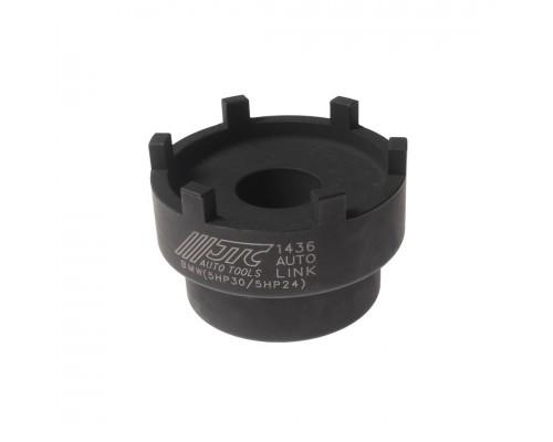 Ключ для гайки шлицевой КПП BMW JTC-1436