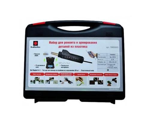 Набор для ремонта автопластиков RedHotDot HOT STAPLER 3
