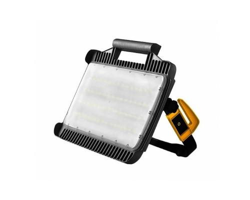 Прожектор светодиодный LED 220В MAGNUM FUTURE