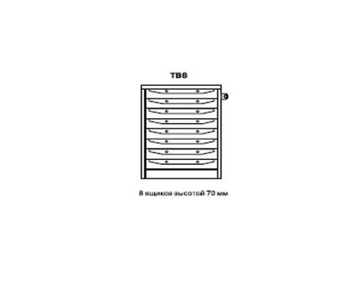 Тумба TOOLLBOX ТВ8