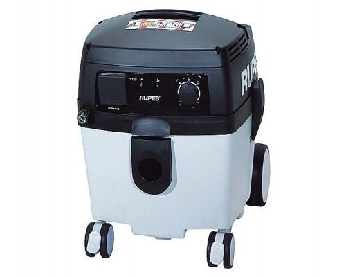 Портативный пылесос RUPES S130L (PL)