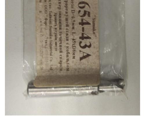 Сверло для сварных точек SUMAKE 6654-43A