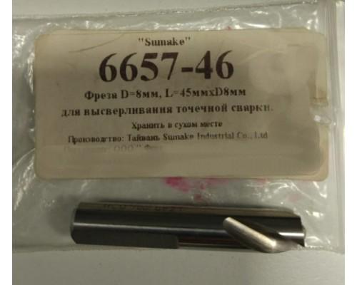 Сверло для сварных точек SUMAKE 6657-46